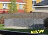 Lasbedrijf W Hendriks - Steenkorven op maat!